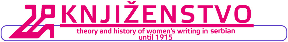 Knjizenstvo theory and history of women's writing in Serbian until 1915 logo